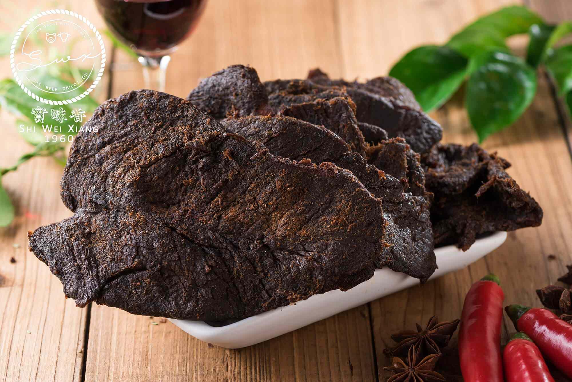 實味香 辣味牛肉乾